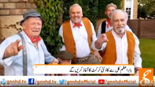 CELEBRITIES: The Wurzels on Pakistan news network GNN singing their Babar Azam song
