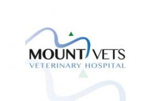 NEW: The Mount Veterinary Hospital is being built between Taunton and Wellington