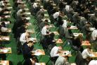 A total of 365 schools were below the Government's floor standard (Gareth Fuller/PA)